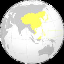 NAV Sino-Japanese Empire Orthographic