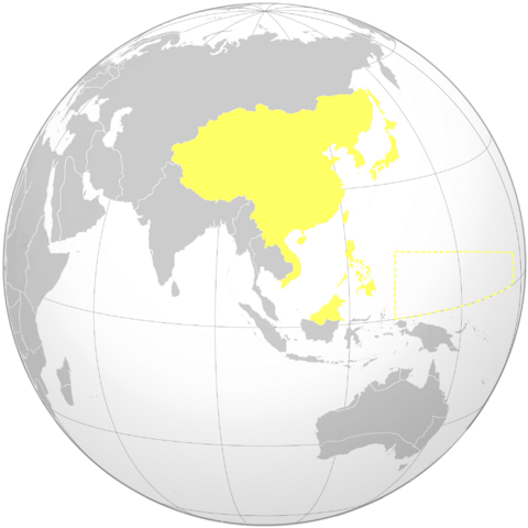 File:NAV Sino-Japanese Empire Orthographic.png