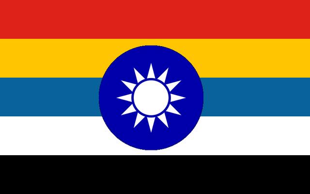 File:ChinaRepublicFlag.png
