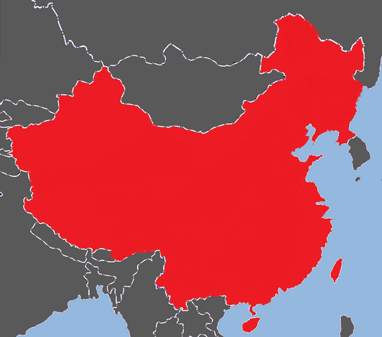 File:Communist China.png