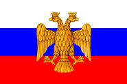 Flag of UGR copy