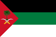 Avar flag of Al Bahah Province