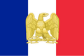 French Imperial Army banner
