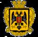 Galicia COA