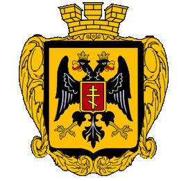 File:Galicia COA.png