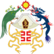 National Emblem of UPC
