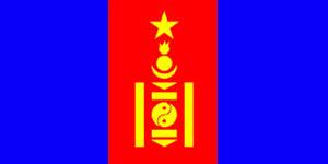 File:Xi Xia (Khanate).jpg