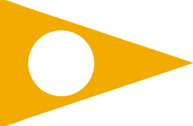 File:Flag of Shan (ADH).png