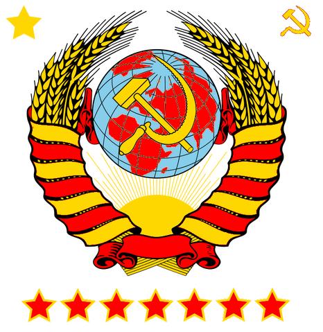File:USSR Seal Burma Ascension.png