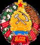 Coat of arms of Uzbek SSR