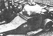 Japanese armoured car
