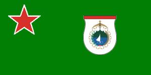 File:Celebes (Sultanate).jpg