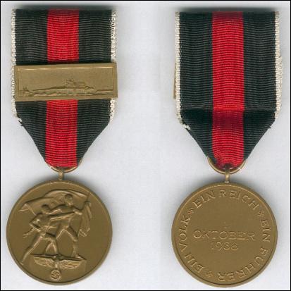 File:Czechoslovakia Medal.PNG