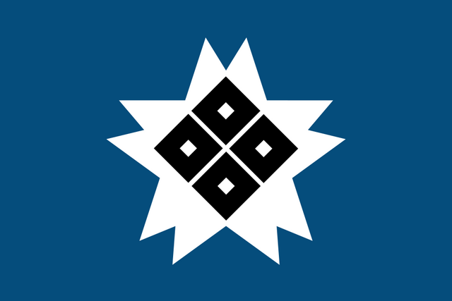 File:Flag of the Rokkaku Shogunate (PMII).png