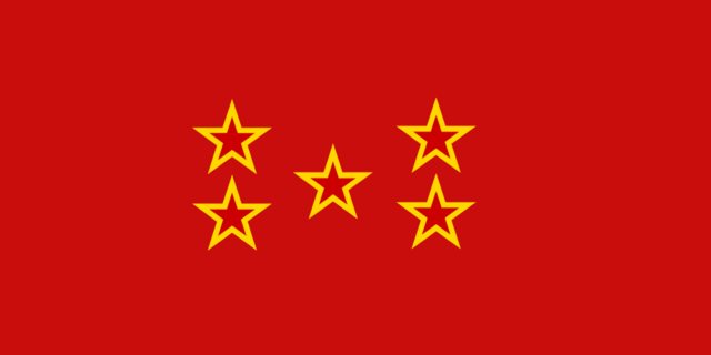 File:Flag of the ASCU.png