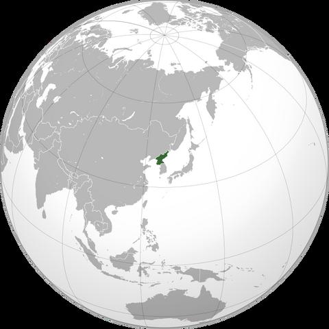 File:PresidentWelles-DPRK.png