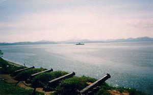File:300px-Petropavlovsk-cannons.jpg