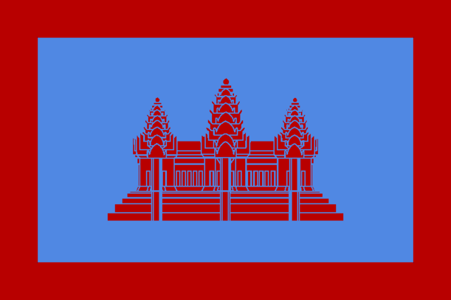 File:Flag of Cambodia by eric4e.png