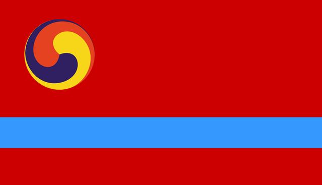 File:Flag of Korean Ayan (Soviet).png