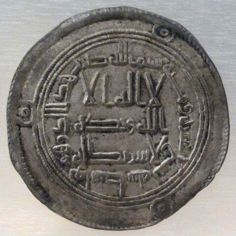 File:Siria (damasco), califfo hisham, dirhem omayyade, 724-743.JPG