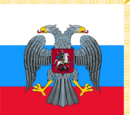 Президент РФ (Свободное Отечество)