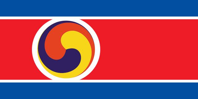 File:83DD-KoreaFlag.png