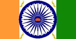 File:1983ddindiaflag7.png
