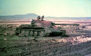 Burned out Syrian tank, 1973
