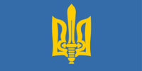 Ukrainian State (Central Victory)
