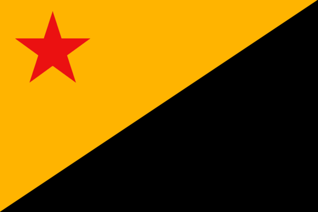 File:83DD-AZAPOFlag.png