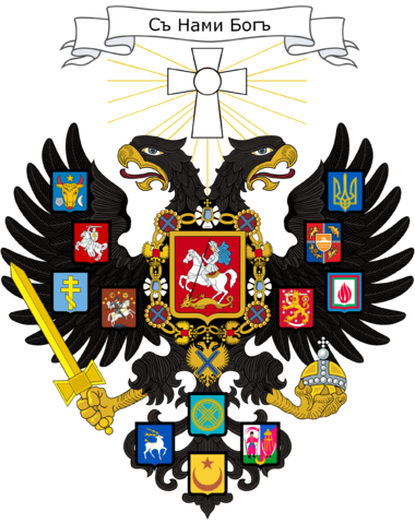 File:Emblem of Russia DF.png