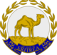 Coat of Arms of Eritrea