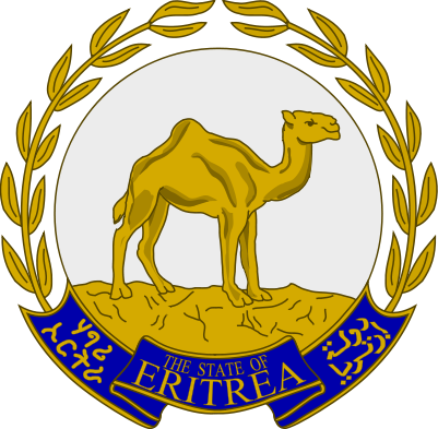File:Coat of Arms of Eritrea.png
