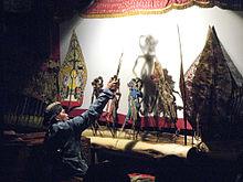 File:220px-Wayang Kulit Indonesia, Yogyakarta.jpg