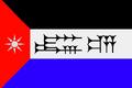 Sumer Flag