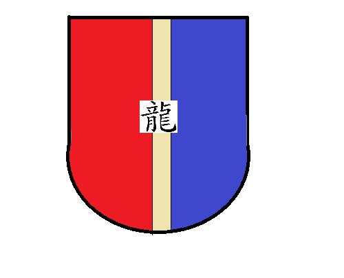 File:Tibet crest.png