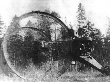 File:Tsar tank.jpg