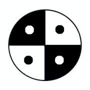 Schmittist Symbol
