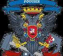 Премьер-министр России (Новая Россия)