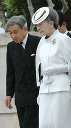 333px-Emperor Akihito and empress Michiko of japan