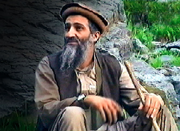 File:Laden.PNG
