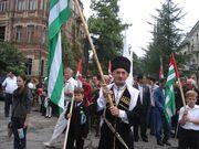 Apsua Holding Apsny Flag