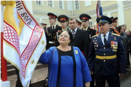 File:Maria Vladimirovna I.jpg