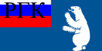 Russian-Greenland Company (The Green North)
