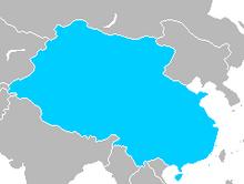 Location China (1941 Success)