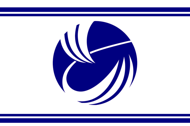 File:Flag of Kōshi (SM 3rd Power).png