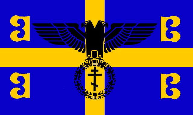 File:SV-ByzantineRFlag2.png