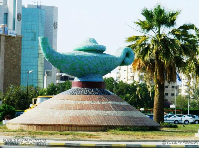File:Arab Brotherhood monument.jpg
