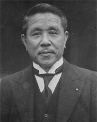 File:Kohki Hirota suit cropped.jpg