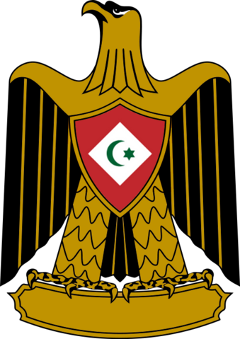 File:Coat of Arms Rif Republic (TNE).png